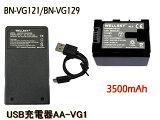 【あす楽対応】 [ Jvc Victor ビクター ] BN-VG129 / BN-VG121 互換バッテリー 1個 & 【超軽量】 USB急速互換充電器 AA-VG1 1個 ●2点セット● 純正品と同じよう使用可能・残量表示可能● GZ-E280 / GZ-E320 / GZ-E325 / GZ-E345