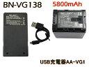 【あす楽対応】 ● Victor Jvc ビクター● BN-VG138 / BN-VG129 互換バッテリー 1個 & 【超軽量】 USB急速互換充電器 AA-VG1 1個●2点セット● 純正品と同じよう使用可能・残量表示可能● GZ-EX270 / GZ-EX250 / GZ-E280 / GZ-E345