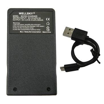 [ あす楽対応 ] [ 超軽量 ] SONY ソニー / OLYMPUS オリンパス / PENTAX ペンタックス [ NP-BK1 / NP-BY1 / LI-50B / LI-90B / LI-92B / D-LI92 ] 用 USB 急速 互換充電器 バッテリーチャージャー [ BC-TRX / UC-50 / UC-90 / K-BC92J / D-BC92 ]