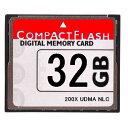 東芝製チップ 採用オリジナルブランド Compact Flash CFカード コンパクトフラッシュ 32GB 200X 200倍速 UDMA対応