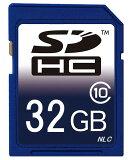 ■■【東芝製チップ】採用オリジナルブランド SDメモリーカード SDHCメモリーカード 32GB Class10 クラス10【SDカード?SDHCカード?メモリーカード?フラッシュ
