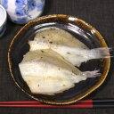 業務用温泉カレイ1kg!和倉温泉の旅館の朝食に必ずといっていいほで出る温泉かれい。小ぶりのカ...