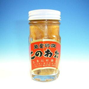 このわた【特選 能登特産 日本三大珍味のひとつ 店長イチオシ♪】
