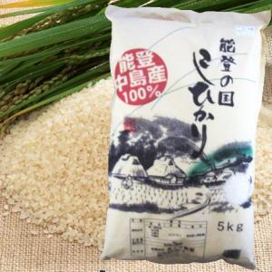 【無洗米】新米!石川県産100%!こしひかり5kg×3袋...
