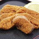ふぐの子粕漬けまとめてお得10袋セット!石川県でのみ製造許可されている幻の珍味、ふぐの子。...