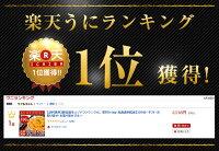 【送料無料】最高級生エゾバフンウニ(うに、雲丹)100g・北海道利尻産【父の日・ギフト・お取り寄せ・お取り寄せグルメ】