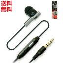 スマホ iPhone PC 片耳イヤホンマイク スイッチ付き モノラル イヤホンマイク T6116iBK ■
