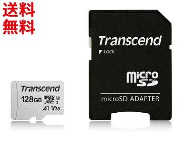 Transcend microSD カード 128GB UHS-I U3対応 Class10 TS128GUSD300S-A