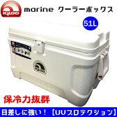IGLOO PRODUCTS CORP marine 51L(54qt)クーラーボックス マリン イグルー/イグロー【smtb-ms】0727014