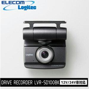 ロジテック ドライブレコーダー LVR-SD100BK【送料無料】ELECOM LOGITEC DRIVE RECORDER SDHCカード対応 ディスプレイ搭載 衝撃検知 SDカード付属【smtb-ms】0567571