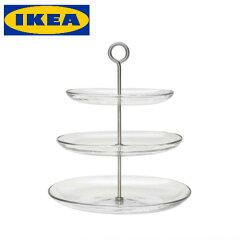 IKEA KVITTERA サービングスタンド 3段クリアガラス ステンレススチール イケア …