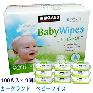 カークランド ベビーワイプ おしりふき 900枚KIRKLAND Baby Wipes 18c…