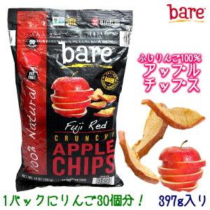bare ふじりんご100% アップルチップス 397gFuji Red CRUNCHY AP…