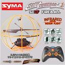 SYMA 3.5チャンネル 赤外線 リモートコントロール ヘリコプタ ラジコン SC117SK…
