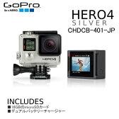 GoPro HERO4 シルバーエディション アドベンチャー CHDCB-401-JPGoPro HERO4 Silver Adventure 4K動画 youtuber16GBmicroSDカード デュアルバッテリーチャージャー 同梱ver.【smtb-ms】0583093