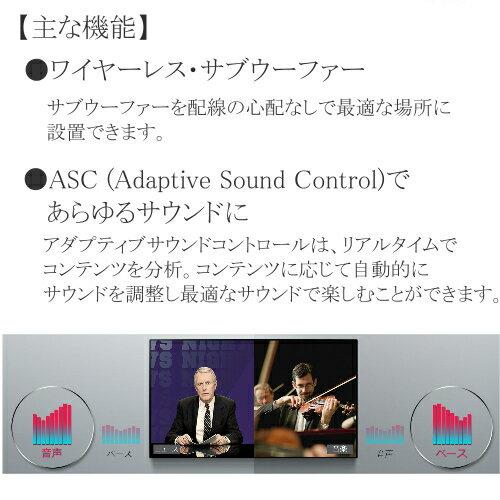 LG SOUND Bar SJ4 300 W RMSワイヤーレスサウンドバーnoo138
