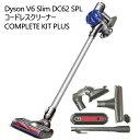 ダイソン Dyson V6 Slim ORIGIN DC62...