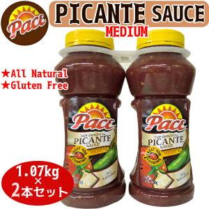Pace Picanite Sauce Medium 1...