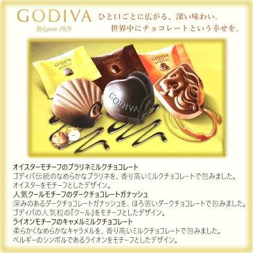 GODIVA masterpieces 45粒 353gゴディバ マスターピース プラリネ チョコミルクチョコレート ダークチョコレート キャラメル【smtb-ms】0590610