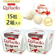 Confetteria チョコレート フェレロ ラファエロ ポーランド ココナッツ