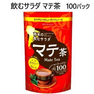 जापान ग्रीन टी सेंटर पेय सलाद मेट टी 100 पैक ऑर्गेनिक मेट ऑर्गेनिक साउथ अमेरिकन ड्रिंक सलाद हर्ब टी 150g (1.5gx 100 बैग) [smtb-ms] 567674