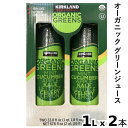 カークランド オーガニック グリーンジュース 1L×2本有機野菜 有機果実ミックスジュースKIRKL...