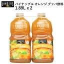 2020ランガース パイナップル オレンジ グァバ飲料 1.89L x 2LANGERS Pineapple Orange Guava Juice果汁70% 大容量POG ポグ【smtb-ms】859744