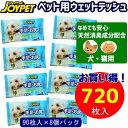 JOYPET ペット用ウェットティッシュ 720枚入ジョイペット 90枚入8個パック【smtb-ms】0557212 1