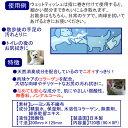 JOYPET ペット用ウェットティッシュ 720枚入ジョイペット 90枚入8個パック【smtb-ms】0557212 2