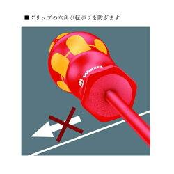 WERAヴェラ絶縁ドライバーセット7本160i/7VDERackプラスマイナス工具レーザーチップDIY手動工具【smtb-ms】0586334