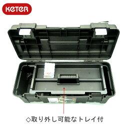 【訳アリ】KeterPowerLatchToolBox収納ボックス【smtb-ms】17185156-o
