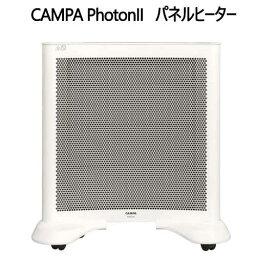 202010CAMPA PhotonII パネルヒーターXCPHO09-2WH ストーブ キャンパ 暖房機 フォトン遠赤外線 高性能サーモスタット タイマー【smtb-ms】023426
