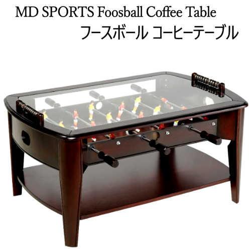 202010テーブルサッカーコーヒーテーブルMDSPORTSフースボールコーヒーテーブルMDSPORTSFoosballCoff