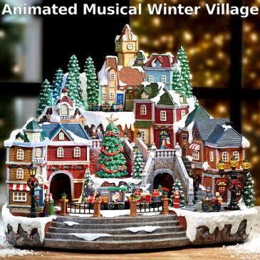 【訳あり】CHRISTMAS Animated Musical Winter Villageクリスマス ウィンター ビレッジ ライトアップメロディー 8曲付き イルミネーション飾り 装飾品 トレイン 列車【smtb-ms】0593233