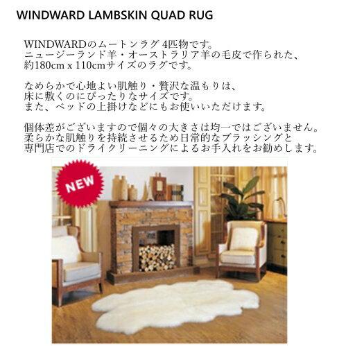 WINDWARD(ウィンドワード)『ラムスキンラグ4匹物(cos-0721653)』