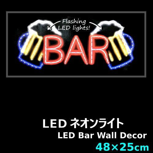 led led bar wall ledledbarwalldecor4825cmneonflashingbeerbarpubsignhw 00015 o mozeypictures Gallery