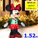 Inflatable Minnie Mouse 5 Ft Christmasクリスマス エアブロー  ...