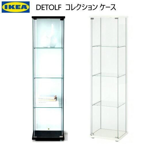 IKEA DETOLF ガラス扉 キャビネット コレクション ディスプレイイケア デトルフ ガラス 棚 43x37x163cm ブラックブラウン ホワイトリビング フィギュア グラスウェア ライトアップコレクションケース【smtb-ms】90182171 70182172
