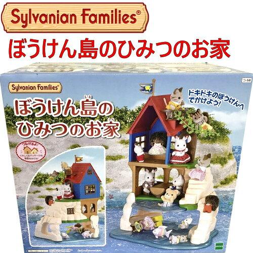 ぬいぐるみ・人形, ドールハウス Sylvanian Families smtb-ms0011654