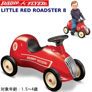 【訳あり】RADIO FLYER LITTLE RED ROADSTER 8ラジオフライヤー リトルレッドロードスター8乗用玩具 4輪車 対象年齢:1.5〜4歳【smtb-ms】0528445-o