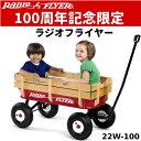 Radio Flyer All-Terrain Wagon #22W-100100周年記念モデル 100th Anniversary Editionラジオフライヤー キッズ ワゴン 乗用玩具 おもちゃ【smtb-ms】0589914