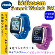 Vtech Kidizoom Smartwatch DX Royal Blue Pinkヴィテック キッズズーム スマートウォッチ ロイヤルブルー ピンク【smtb-ms】0952717