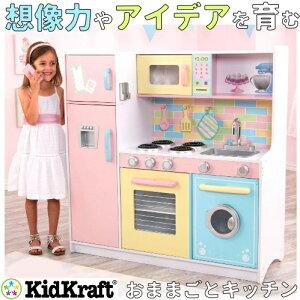 Kidkraft Sweet Treats Pastel Kitchen Uk