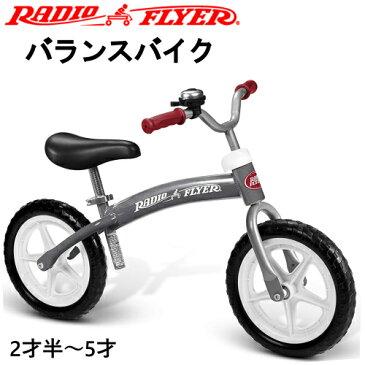 Radio Flyer Glide & Go Balance Bikeグレー Gray ラジオフライヤーグライド & ゴー バランスバイクランニングバイク バランス 練習 2歳半乗用玩具【smtb-ms】999674