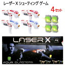 Laser X FOUR Blasters 4-pack 4...