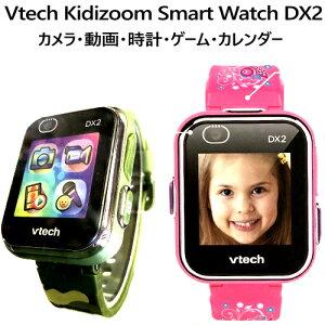 キディズーム スマートウォッチ デラックス2Vtech Kidizoom Smart Watch DX2ヴィテック キッズズーム  迷彩柄 ピンク子供用 おもちゃ 時計 カメラ ビデオ日本語取扱説明書付【smtb-ms】1140414-new