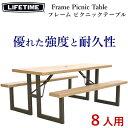 LIFETIME Frame Picnic Table 6-Footフ...