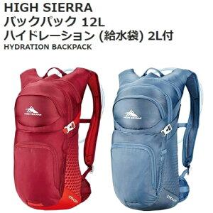 35a043265078 HIGH SIERRA バックパック 12L リュックハイドレーション 給水袋 2L付夏 海 川 キャンプ ピクニック