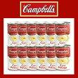 Campbell's コーンポタージュスープ 12缶 キャンベル スープ 缶 コーン スイートコーン 305g【smtb-ms】0538504