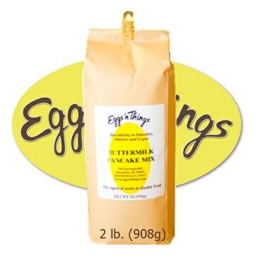 エッグスンシングス パンケーキミックス 908g Eggs'n Things Buttermilk Pancake Mix 2 lb.ハワイ HAWAII バターミルク パンケーキ